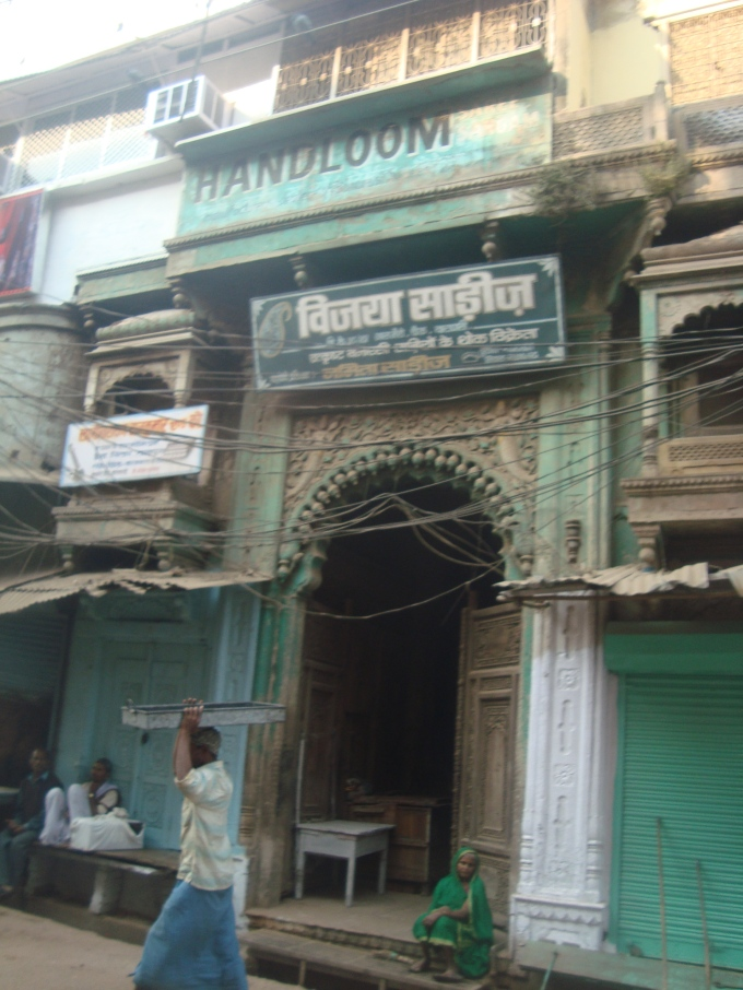 a look at the architecture of a house in varanasi