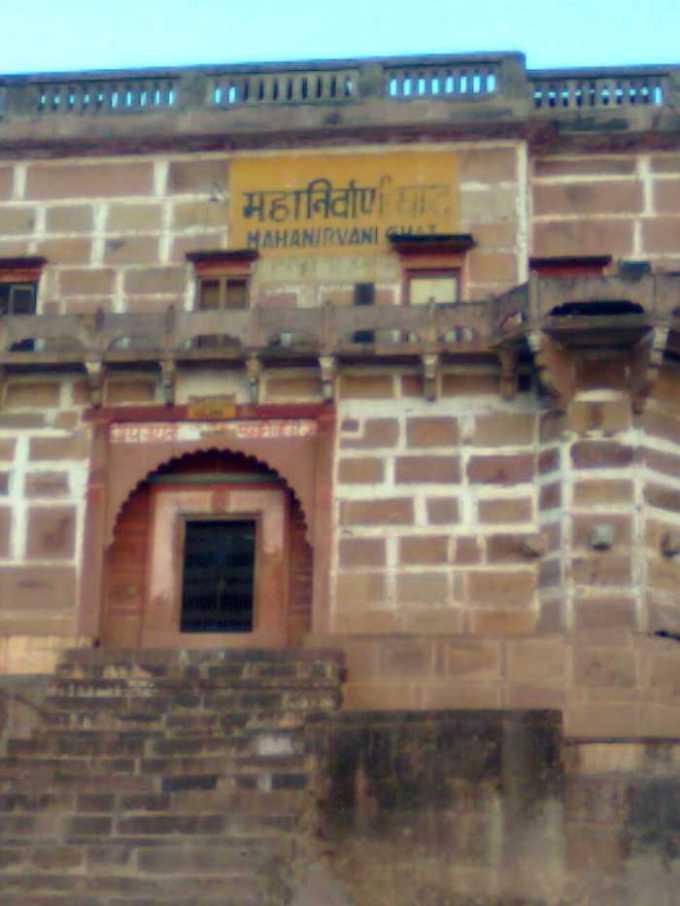 Mahanirvani Ghat