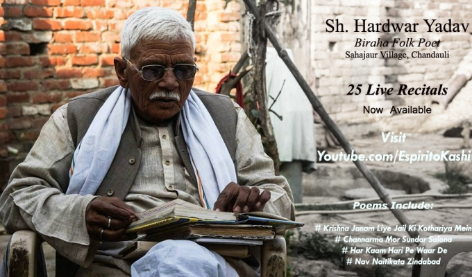 Sh. Hardwar Yadav   Biraha Folk Poetry  U.P