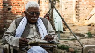 Sh. Hardwar Yadav | Biraha Folk Poetry |U.P