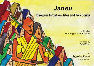 Janeu | Bhojpuri Initiation Rites & Folk Songs