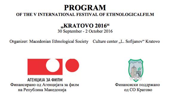Janeu (film) gets selected for International Festival of Ethnological Film 'KRATOVO 2016',Macedonia