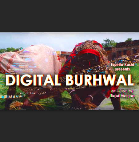 DIGITAL BURHWAL | i-Doc | Now Online
