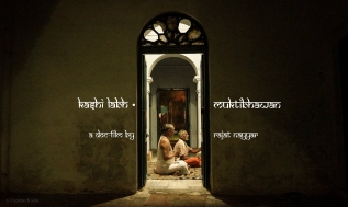 Kashi Labh •Muktibhawan