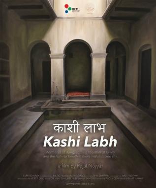 Kashi Labh