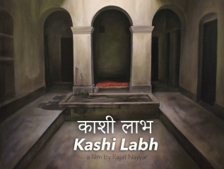 'Kashi Labh' Official Selection – Dada Saheb Phalke Film Festival!