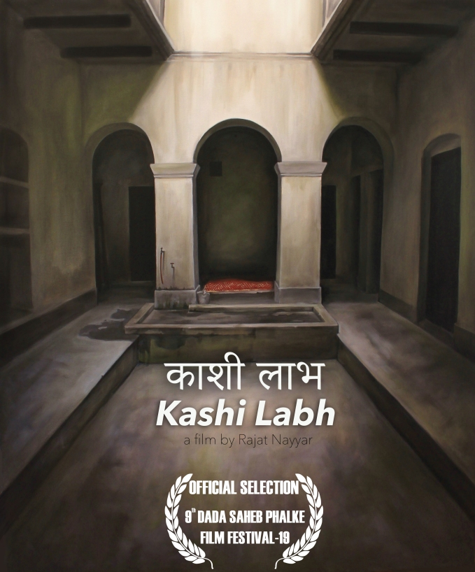 'Kashi Labh' Official Selection – Dada Saheb Phalke FilmFestival!
